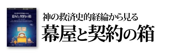 09_illust.jpg
