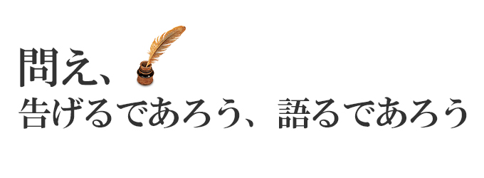 5_explanation-jp.jpg
