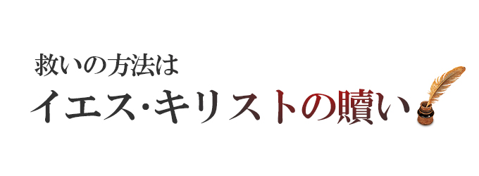 11_jesus-jp.jpg