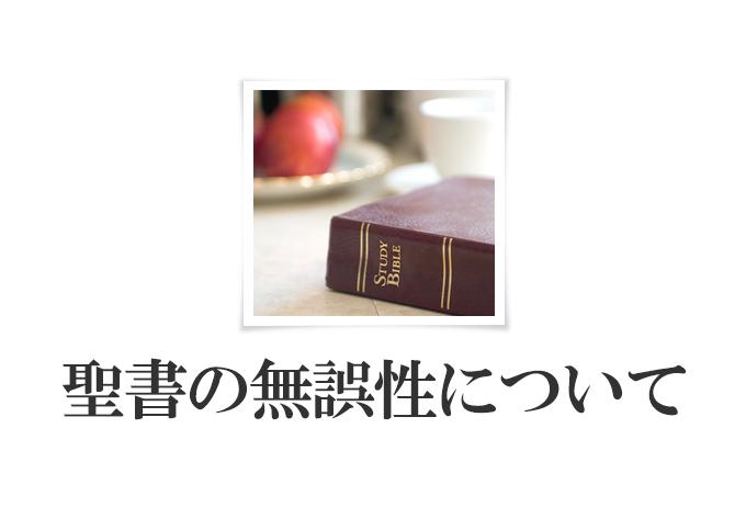 21_bible.jpg