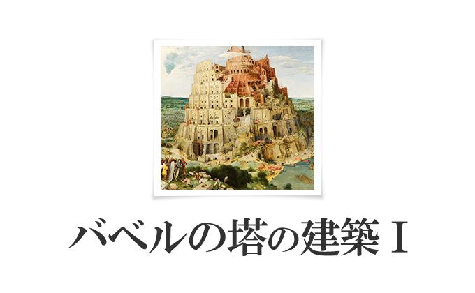 book_53.jpg