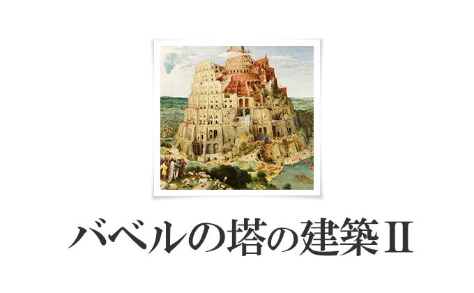 book_54.jpg