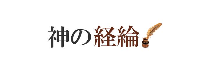 9_experience-jp.jpg