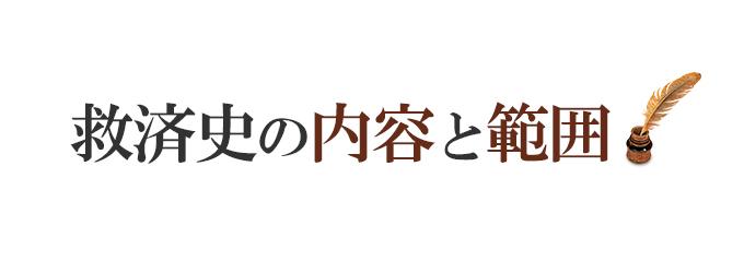 10_content-jp.jpg