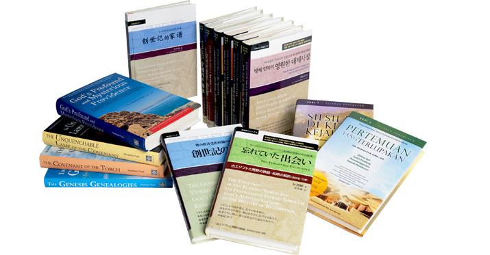 book_info.jpg