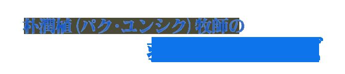 kyusaishi_title.png
