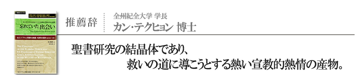 2_kth.png