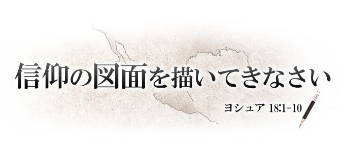 1_map-jp.jpg
